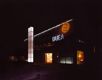 Lighting show room for Duea | Cristiano Toraldo di Francia