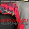 ABITO-A-RAZZO 4 copy